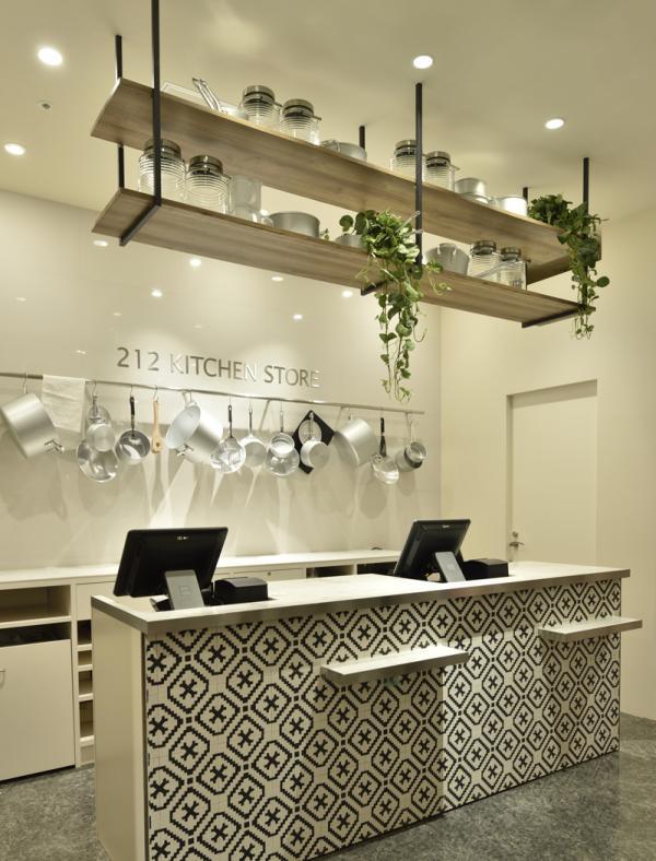 202 Kitchen Store – Tokyu Plaza Ginza, Tokyo